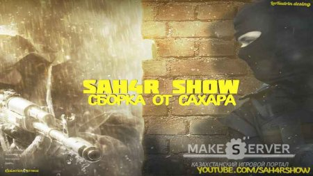 Counter Strike 1.6 SAH4RSHOW (Sahar)
