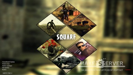 Counter Strike 1.6 Square