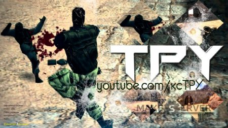 Counter Strike 1.6 TPY
