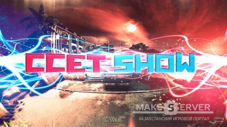 Counter Strike 1.6 ccET SHOW