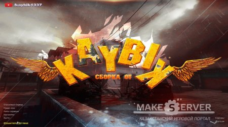 Counter Strike 1.6 Kaybik