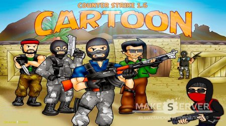 Counter Strike 1.6 Cartoon