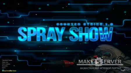 Counter Strike 1.6 Spray Show