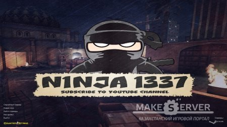 Counter Strike 1.6 N1nja 1337